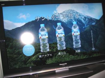 液晶テレビ画面.2png.png